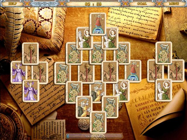 Great Secrets: Nostradamus!