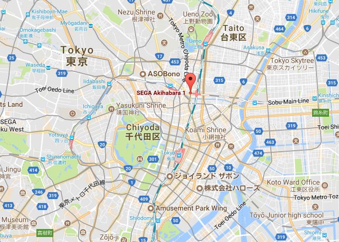 Sega Center